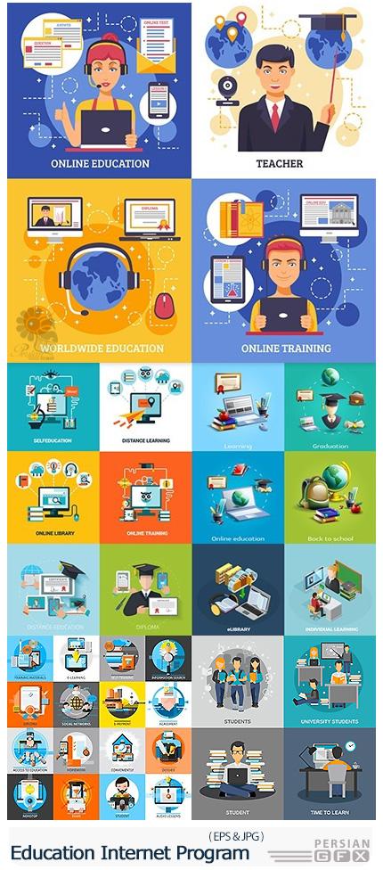 دانلود تصاویر وکتور قالب آماده بنرهای تخت آموزش اینترنتی - Education Internet Training Program Online Flat Design