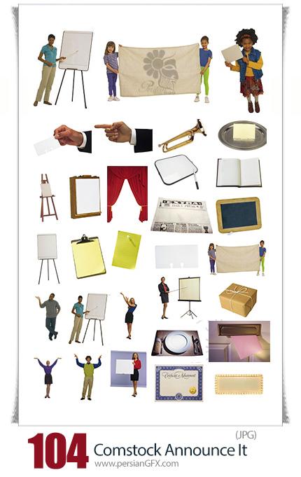 دانلود مجموعه تصاویر با کیفیت آیتم های خالی متنوع تابلو، پوستر، برگه، کارت ویزیت و ... برای طراحی تبلیغاتی - Comstock Announce It