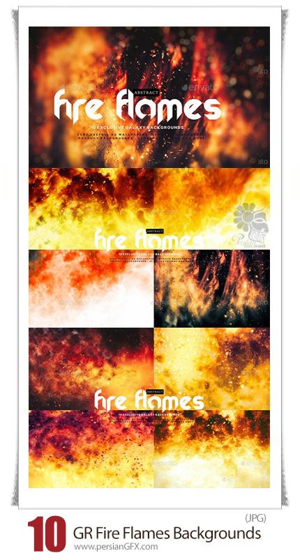 دانلود 10 تصویر با کیفیت بک گراند انتزاعی شعله آتش از گرافیک ریور - Graphicriver Abstract Fire Flames Backgrounds