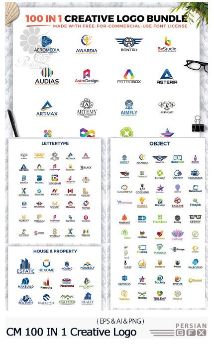 دانلود 100 تصویر وکتور آرم و لوگوی خلاقانه - CM 100 IN 1 Creative Logo Bundle