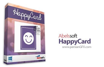 دانلود نرم افزار طراحی و ساخت انواع کارت تولد، عروسی، پستال و هدیه  - Abelssoft HappyCard v2019.3 Build 2