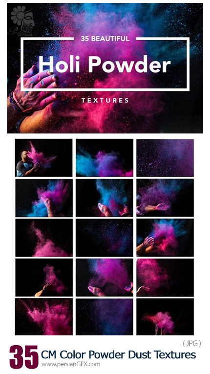 دانلود 35 تکسچر با کیفیت ذرات پخش شده گرد های رنگی - M Holi Color Powder Dust Textures