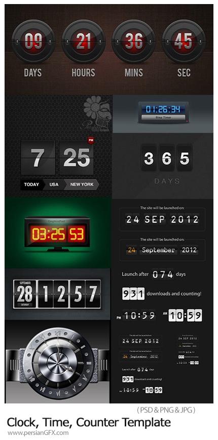 دانلود قالب لایه باز ساعت، تاریخ، تایمر و شمارنده معکوس - Clock Time Counter Template