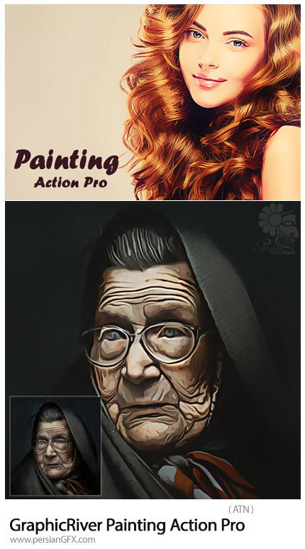دانلود اکشن فتوشاپ تبدیل تصاویر به نقاشی حرفه ای از گرافیک ریور - GraphicRiver Painting Action Pro