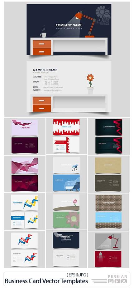 دانلود تصاویر وکتور قالب آماده کارت ویزیت با طرح های متنوع - Business Card Vector Templates
