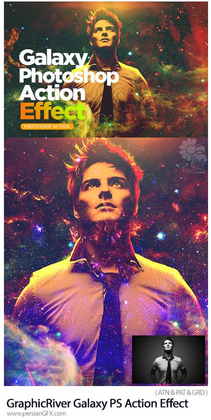 دانلود اکشن فتوشاپ ایجاد افکت کهکشان بر روی تصاویر به همراه آموزش ویدئویی از گرافیک ریور - GraphicRiver Galaxy Photoshop Action Effect