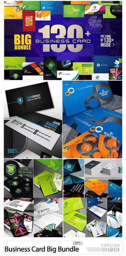 دانلود 137 تصویر وکتور کارت ویزیت های متنوع - Business Card Big Bundle