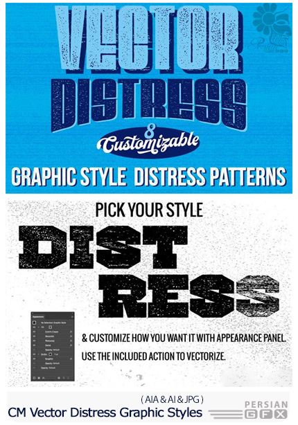 دانلود استایل ایلوستریتور با 8 افکت گرانج برای متن و اشکال - CM Vector Distress Graphic Styles
