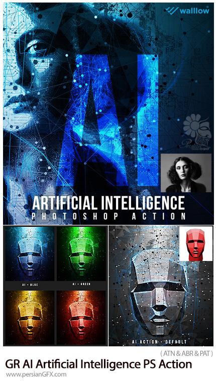 دانلود اکشن فتوشاپ ایجاد افکت هوش مصنوعی بر روی تصاویر به همراه آموزش ویدئویی از گرافیک ریور - GraphicRiver AI Artificial Intelligence Photoshop Action