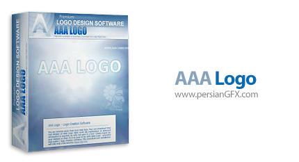 دانلود نرم افزار طراحی لوگو به همراه آبجکت ها و لوگوهای آماده - AAA Logo v5.0