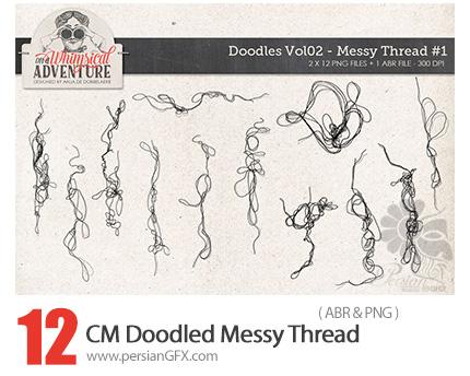 دانلود براش فتوشاپ نخ های نا مرتب متنوع برای طراحی - CM Doodled Messy Thread