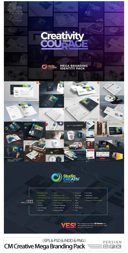 دانلود مجموعه تصاویر وکتور ست اداری، کارت ویزیت، سربرگ، بروشور، ابزار جانبی و ... - CM Creative Mega Branding ID Pack