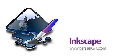 دانلود نرم افزار طراحی و ویرایشگر گرافیکی وکتور - Inkscape v1.0.1