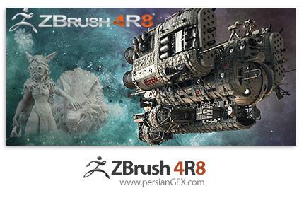 دانلود زیبراش - نرم افزار طراحی انیمیشن های سه بعدی - Pixologic ZBrush v4R8 P2 x64