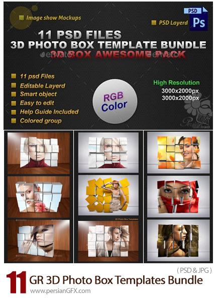 دانلود 11 قالب لایه باز فریم سه بعدی تصاویر از گرافیک ریور - GraphicRiver 3D Photo Box Templates Bundle