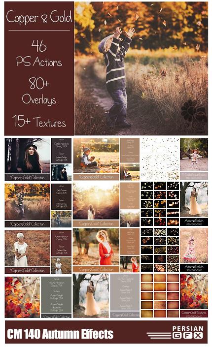 دانلود بیش از 140 تصویر کلیپ آرت افکت های پاییزی متنوع - Creativemarket 140 Autumn Effects