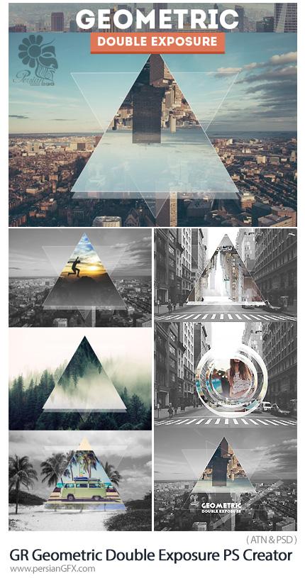 دانلود اکشن فتوشاپ ساخت تصاویر دابل اکسپوژر هندسی از گرافیک ریور - Graphicriver Geometric Double Exposure Photoshop Creator