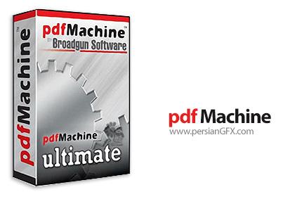 دانلود نرم افزار ویرایش، نمایش و آماده سازی فایل های پی دی اف - pdfMachine v15.05
