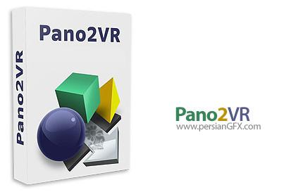 دانلود نرم افزار ساخت تصاویر پانوراما - Pano2VR v5.2.0 Pro x86/x64