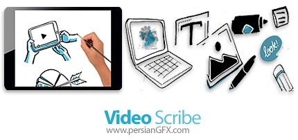 دانلود نرم افزار ساخت ویدئو (انیمیشن) و تصاویر متحرک - Sparkol VideoScribe v2.3.7