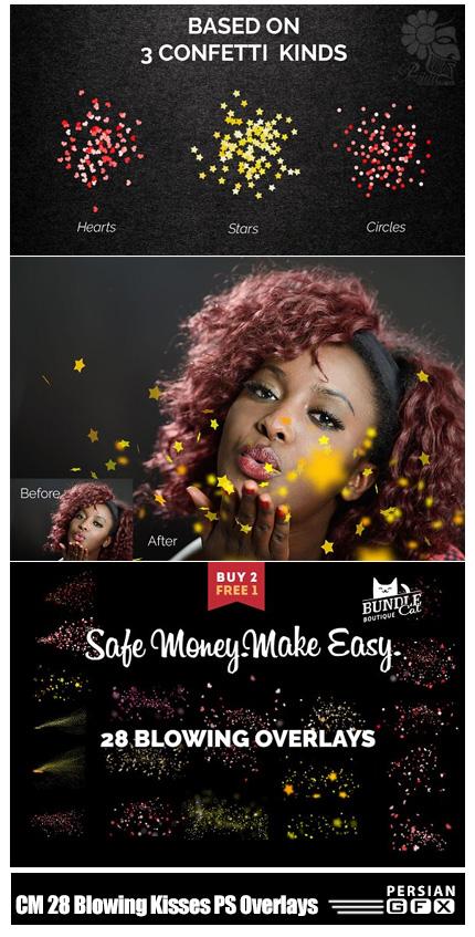 دانلود 28 تصویر کلیپ آرت ذرات پراکنده متنوع از دمیدن بوسه برای فتوشاپ - CreativeMarket 28 Blowing Kisses Photoshop Overlays