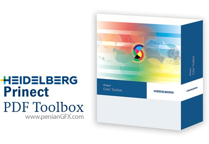 دانلود جعبه ابزار مدیریت، ویرایش و شخصیسازی فایلهای پیدیاف - Heidelberger Prinect PDF Toolbox 2018 v18.00.022.00 x64