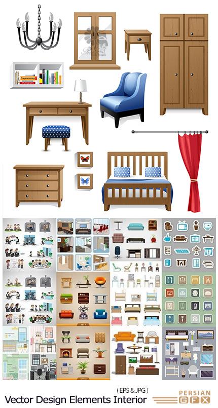 دانلود تصاویر وکتور آیکون وسایل خانه، مبلمان، کمد، تخت، لوستر و ... - Vector Design Elements Interior