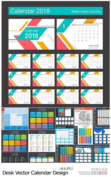 دانلود مجموعه تصاویر وکتور قالب آماده تقویم 2018 با طرح های مختلف - Desk Vector Calendar Design Template For 2018 Year