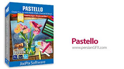 دانلود نرم افزار تبدیل عکس به نقاشی با سبک های مختلف - JixiPix Pastello v1.1.7