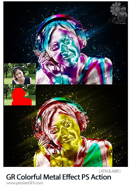 دانلود اکشن فتوشاپ ایجاد افکت روکش فلزی رنگارنگ بر روی تصاویر از گرافیک ریور - GraphicRiver Colorful Metal Effect Photoshop Action