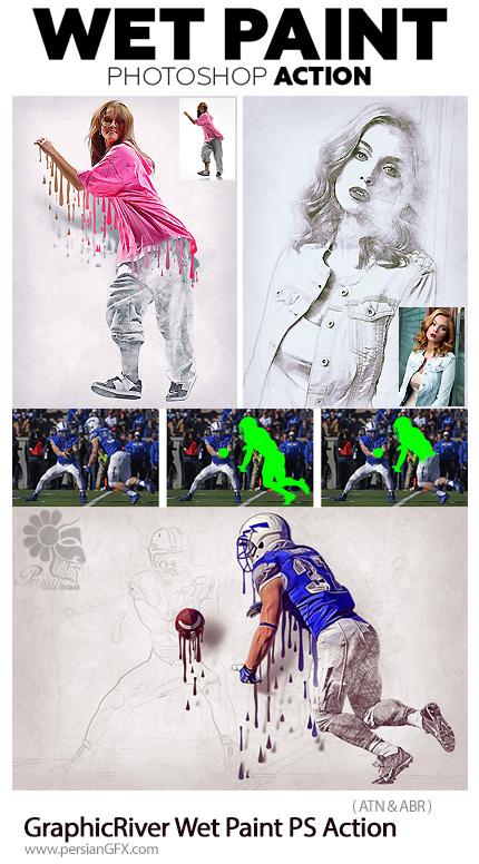 دانلود اکشن فتوشاپ ساخت نقاشی با افکت رنگ های چکیده شده با افکت بیرون زدگی سه بعدی به همراه آموزش ویدئویی از گرافیک ریور - GraphicRiver Wet Paint Photoshop Ac