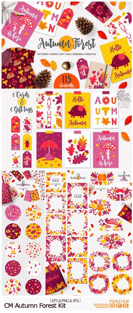 دانلود مجموعه تصاویر وکتور عناصر طراحی پاییزی، برگ پاییزی، فریم پاییزی و پترن پاییزی متنوع - CM Autumn Forest Kit