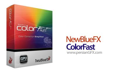 دانلود پلاگین افترافکت و پریمایر و ادیوس جهت اصلاح رنگ فیلم - NewBlueFX ColorFast 3.0.130722