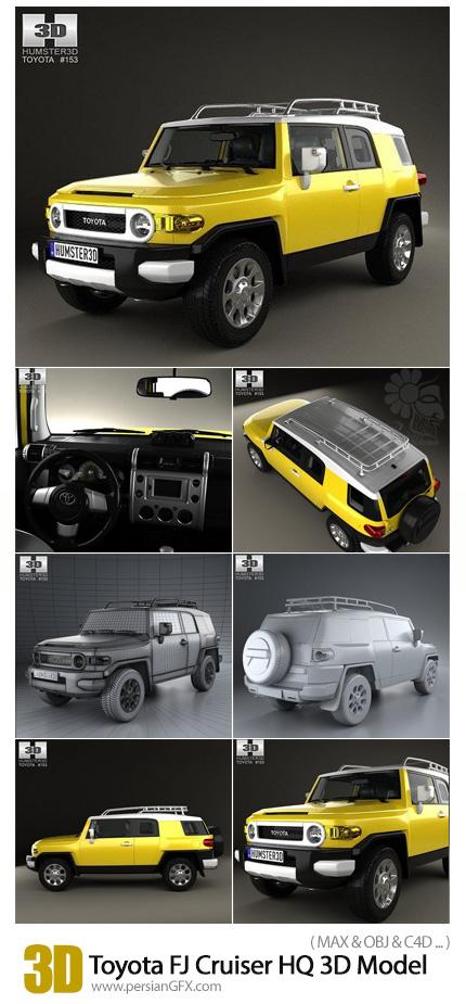 دانلود مدل آماده سه بعدی تویوتا اف جی کوروزر برای تریدی مکس و سینما فوردی - Toyota FJ Cruiser HQ Interior 2010 3D Model