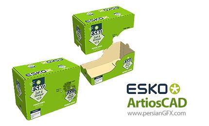 دانلود نرم افزار طراحی ساختار قالب بسته بندی محصولات - ESKO ArtiosCAD v14.0 Build 1009