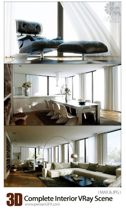 دانلود مدل سه بعدی آماده طراحی داخلی خانه - Complete Interior VRay Scene