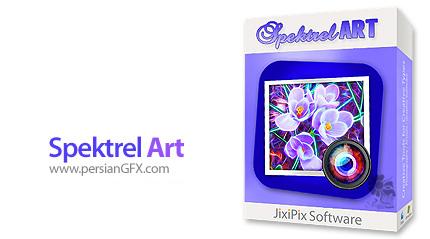 دانلود نرم افزار ساخت تصاویر فانتزی با  افزودن جلوه های فانتزی و خطوط درخشان به عکس ها - JixiPix Spektrel Art v1.1.9