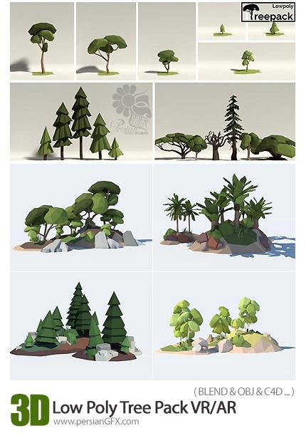 دانلود مدل آماده سه بعدی درخت های چند ضلعی متنوع - Low Poly Tree Pack VR / AR / Low-Poly 3D Model