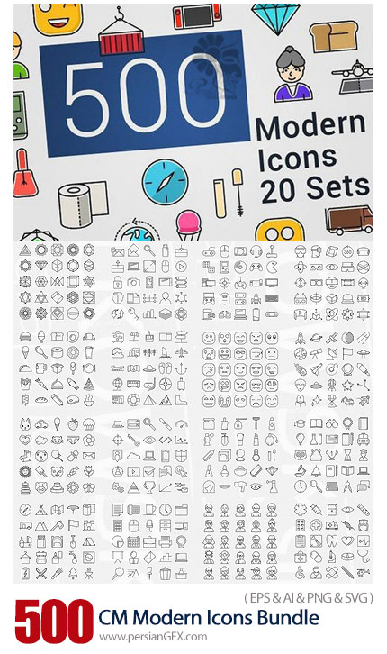 دانلود 500 تصویر وکتور آیکون های خطی متنوع غذا، تجاری، شکلک، پزشکی و ... - CM 500 Modern Icons Bundle