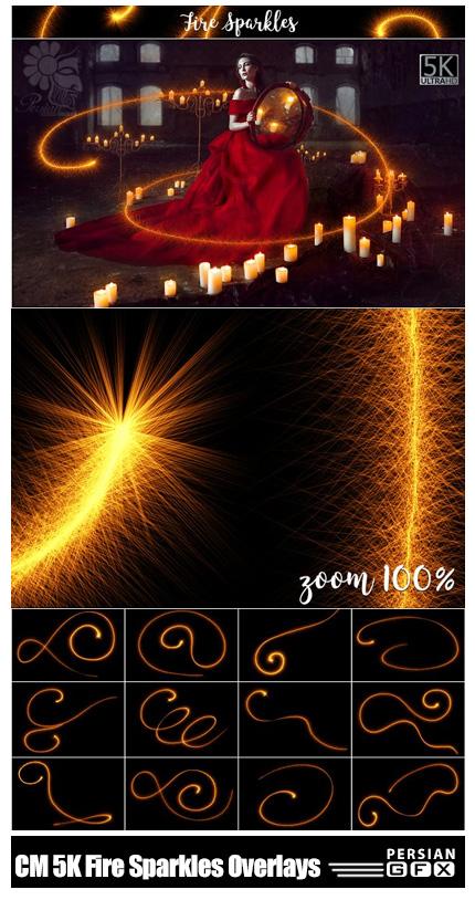 دانلود 20 تصویر کلیپ آرت خطوط جرقه های آتش برای تصاویر - CM 5K Fire Sparkles Overlays