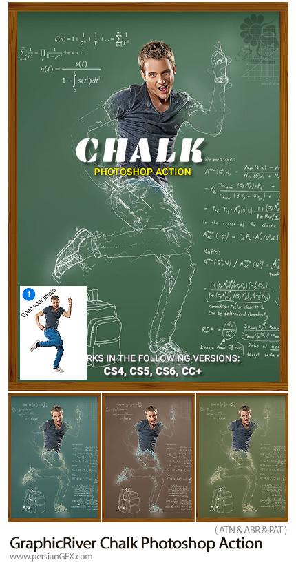 دانلود اکشن فتوشاپ تبدیل تصاویر به طرح گچی روی تخته سیاه به همراه آموزش ویدئویی از گرافیک ریور - GraphicRiver Chalk Photoshop Action