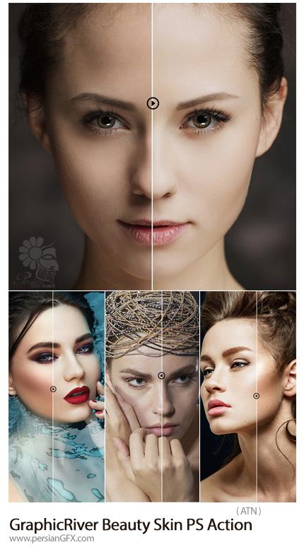 دانلود اکشن فتوشاپ رتوش حرفه ای تصاویر از گرافیک ریور - GraphicRiver Beauty Skin Photoshop Action