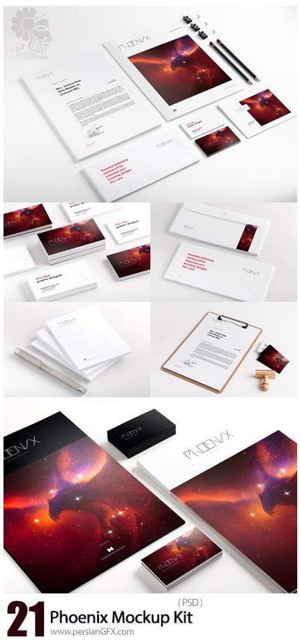 دانلود مجموعه موکاپ لایه باز ست اداری، کارت ویزیت، سربرگ، پاکت نامه و ... - Phoenix Mockup Kit