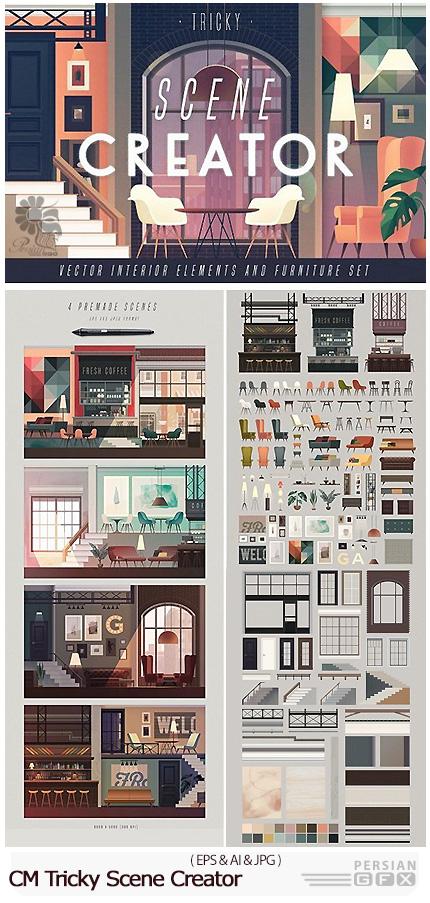 دانلود تصاویر وکتور عناصر طراحی داخلی کافه، درب و پنجره، راه پله و لوازم جانبی - CM Tricky Scene Creator