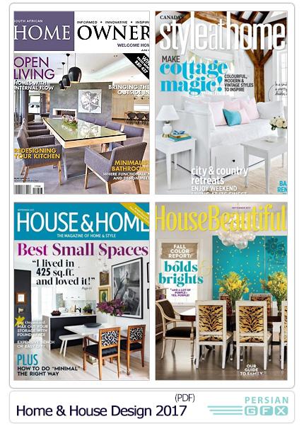 دانلود مجلات دکوراسیون داخلی خانه، آشپزخانه و پذیرایی اروپایی - Home And House Beautiful Design 2017