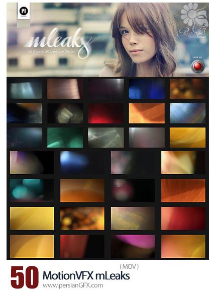 دانلود 50 افکت ویدئویی تابش نور از روزنه با کیفیت 2k از MotionVFX - MotionVFX mLeaks