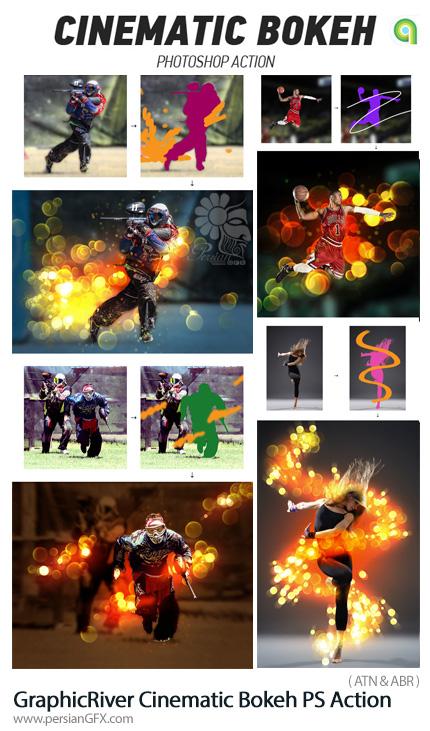 دانلود اکشن فتوشاپ ایجاد افکت بوکه های نورانی سینمایی بر روی تصاویر به همراه آموزش ویدئویی از گرافیک ریور - GraphicRiver Cinematic Bokeh Photoshop Action
