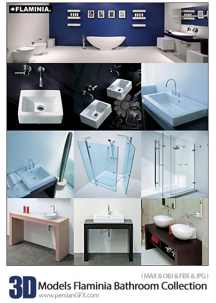 دانلود مدل های آماده سه بعدی وسایل حمام و دستشویی، وان، حمام شیشه ای و ... - 3D Models Flaminia Bathroom Collection