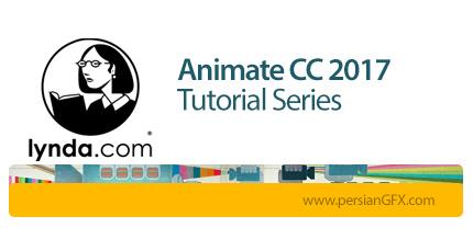 دانلود مجموعه آموزش انیمیت سی سی 2017 از لیندا - Lynda Animate CC 2017 Tutorial Series