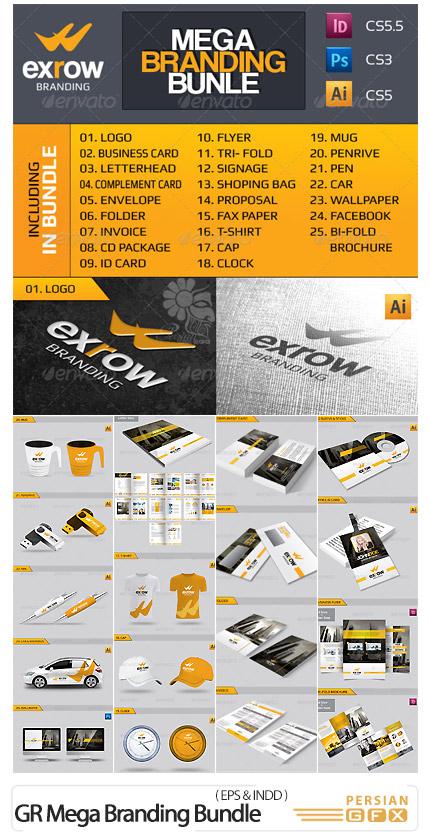 دانلود مجموعه تصاویر وکتور و قالب ایندیزاین ست اداری، کارت ویزیت، بروشور، سربرگ و ... از گرافیک ریور - Graphicriver Exrow Mega Branding Bundle